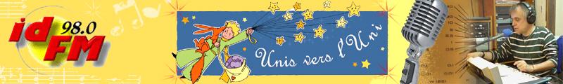 http://carthoris.free.fr/banni%e8re%20Unis%20vers%20l'uni.jpg